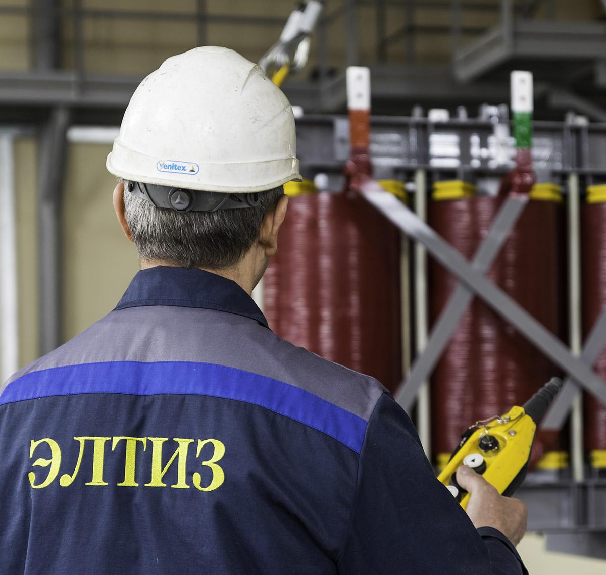 ELTIZ конструирование и производство трансформаторов
