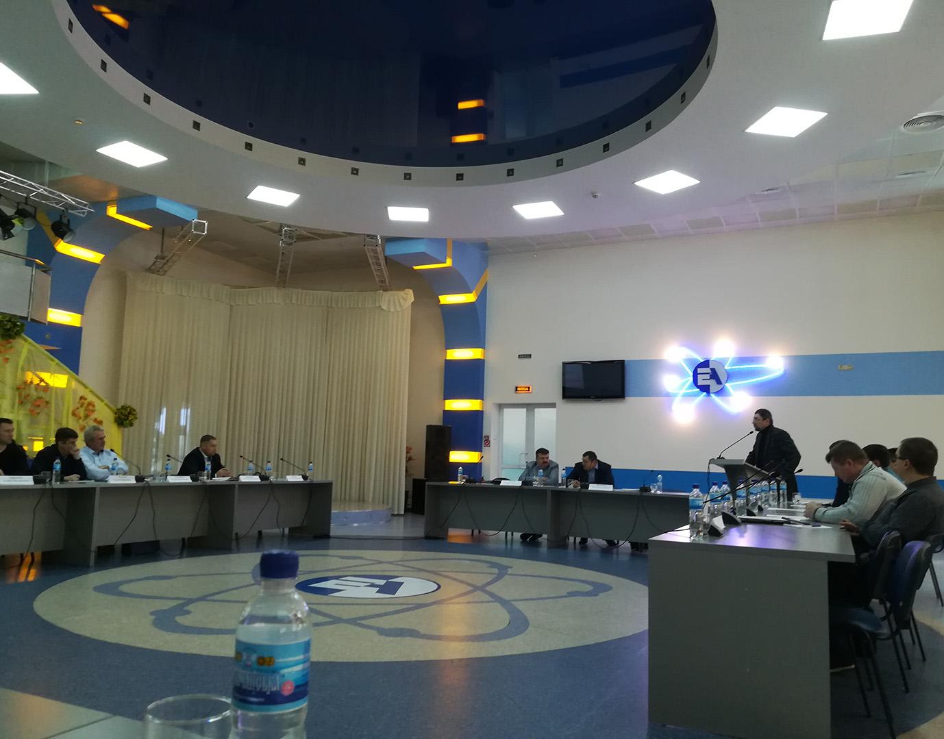 """Представители ELTIZ на форуме специалистов """"ЭНЕРГОАТОМ"""""""